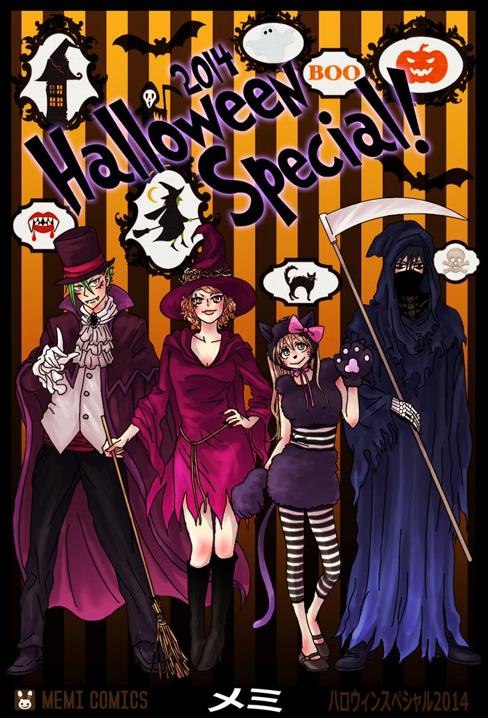 2014-halloween-01