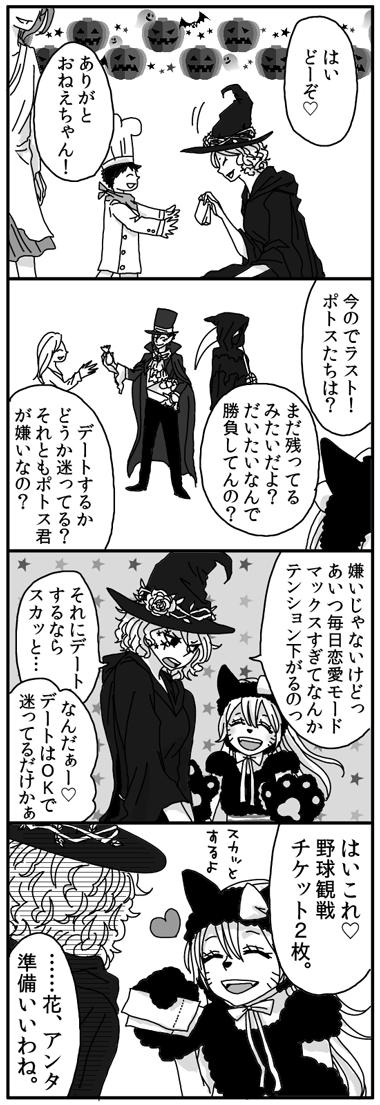 2014-halloween-06