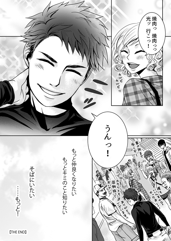 asahida-16
