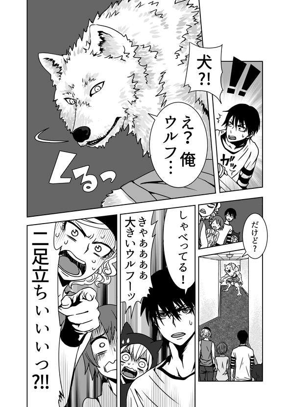 monster_20