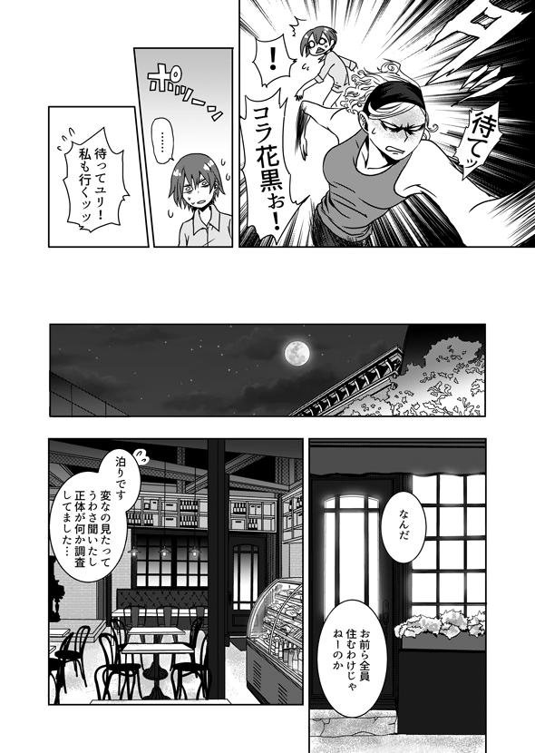 monster_26