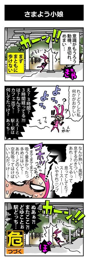 memi_c14