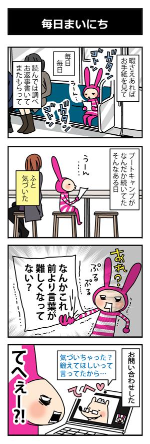 memi_c5