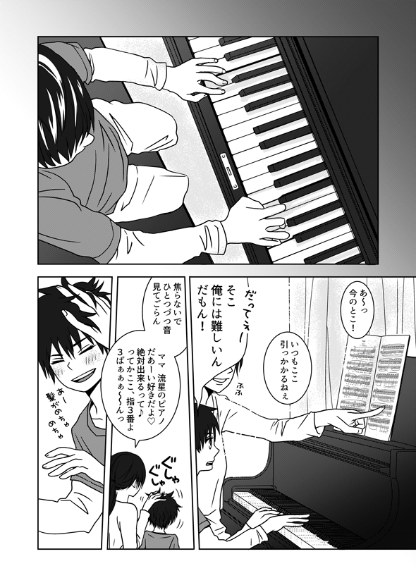 ryusei_02