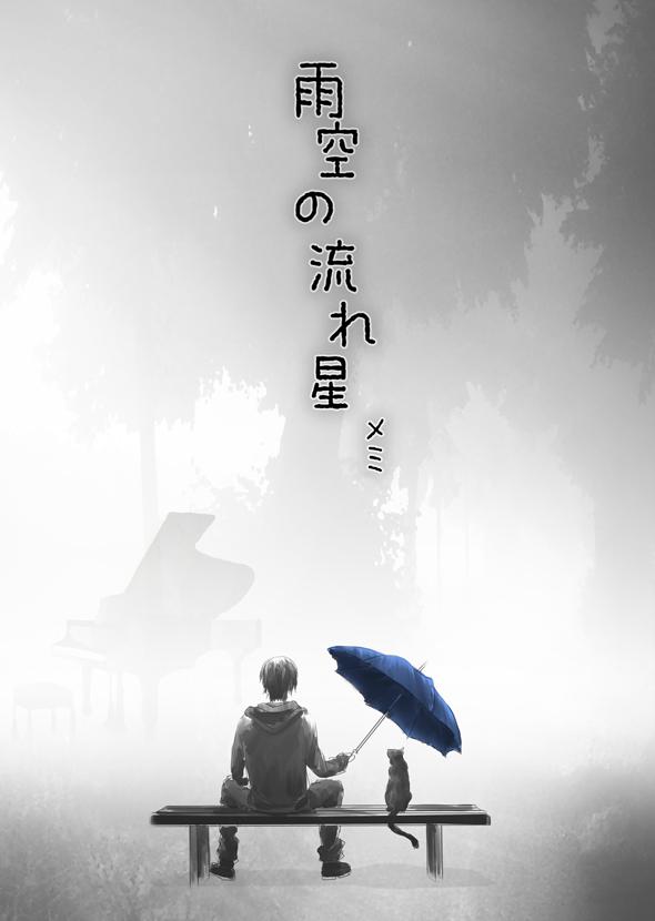 ryusei_01