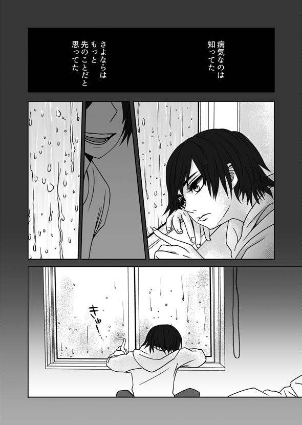ryusei_04