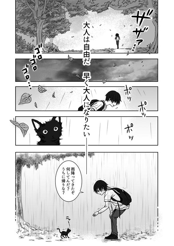 ryusei_07