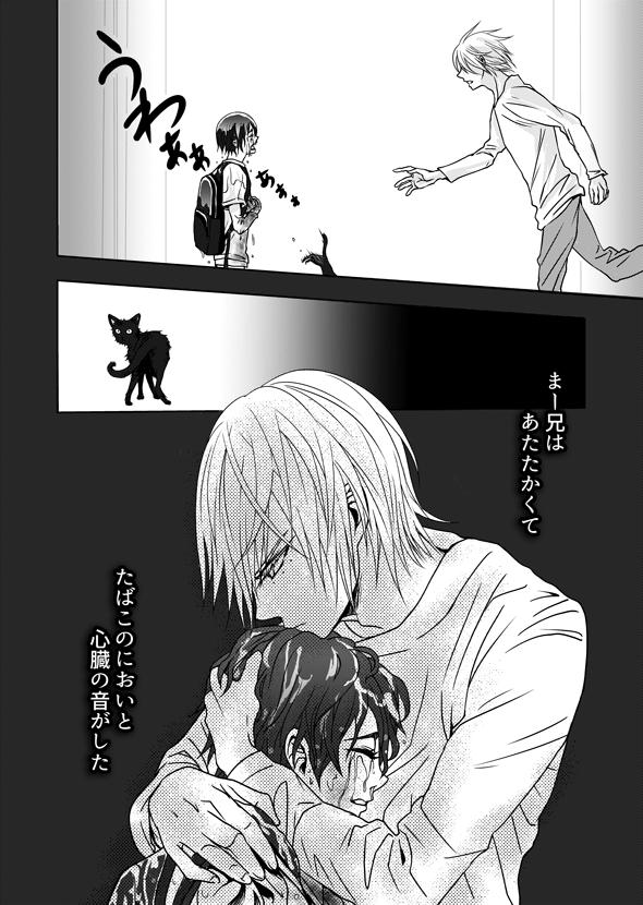 ryusei_10