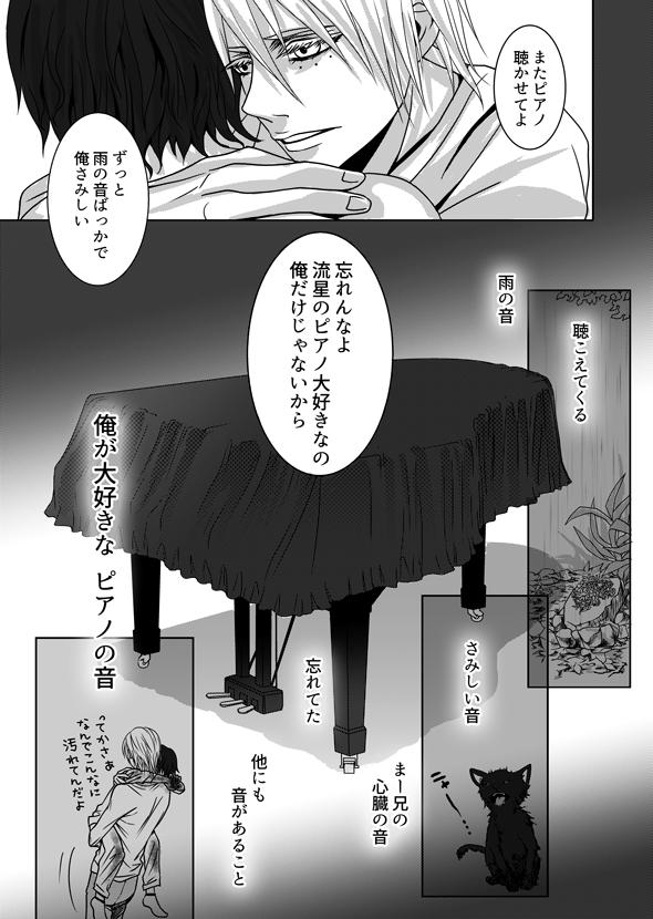 ryusei_11