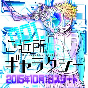 2015-09-15